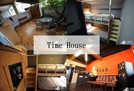 Time house.jpg