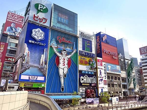 japan-363606_960_720.jpg