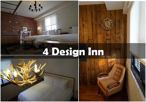 台南住宿-北區 4 Designc Inn