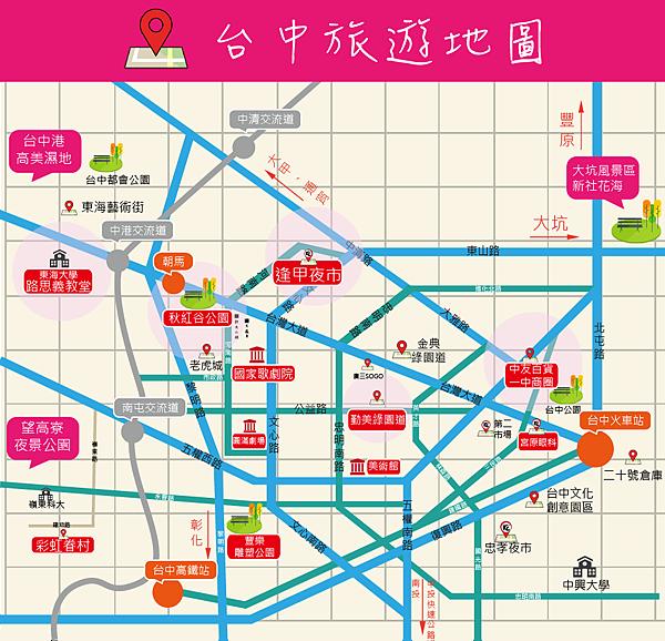 地圖(完成).png