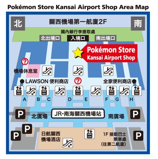 機場店地圖.jpg
