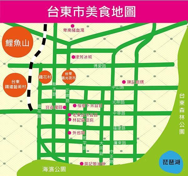 地圖-03-03.jpg
