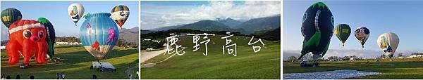 鹿野高台.jpg