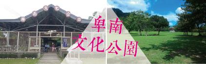 台東火車站-03.jpg