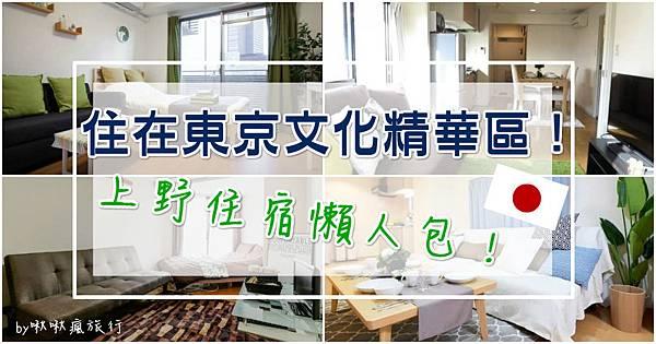 上野cover.jpg