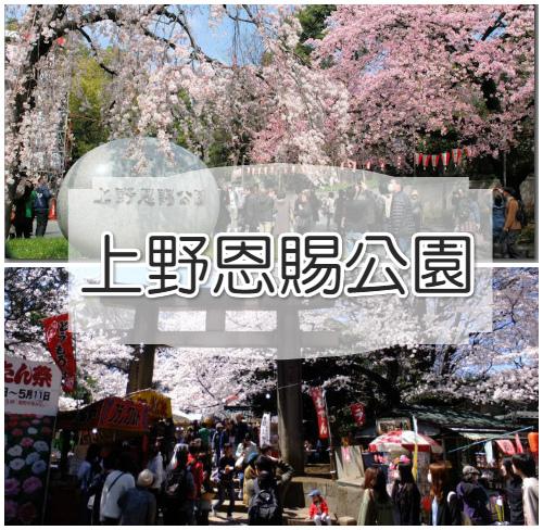 公園_meitu_3.jpg