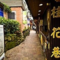 南庄老街.jpg