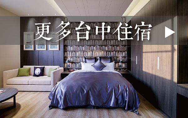 更多房間-06.png