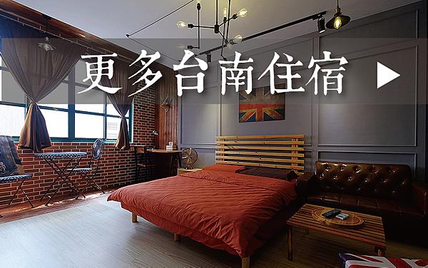 更多房間-05.png