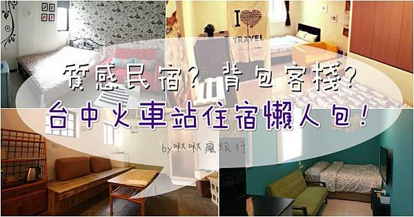 中火_meitu_2.jpg