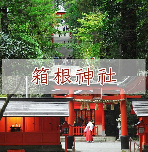神社一_meitu_1.jpg