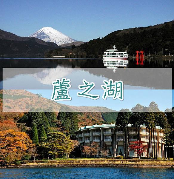 湖一_meitu_2.jpg