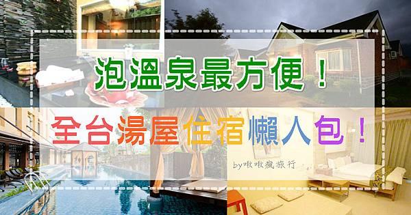 FotorCreated_meitu_1.jpg