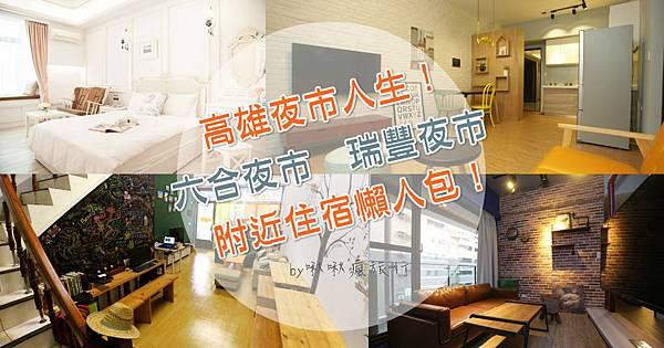 sss_meitu_1.jpg