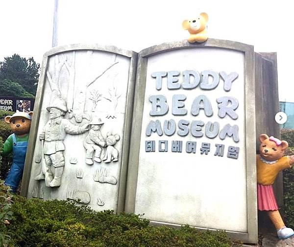 泰迪熊博物館.jpg