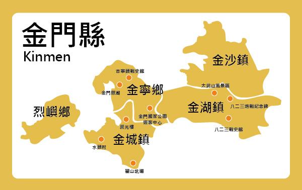 kinmen map-01.jpg