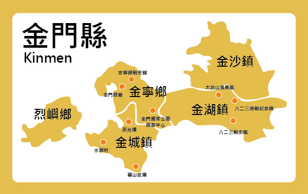 kinmen map-01.jpg