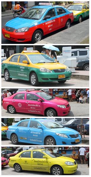 計程車.png