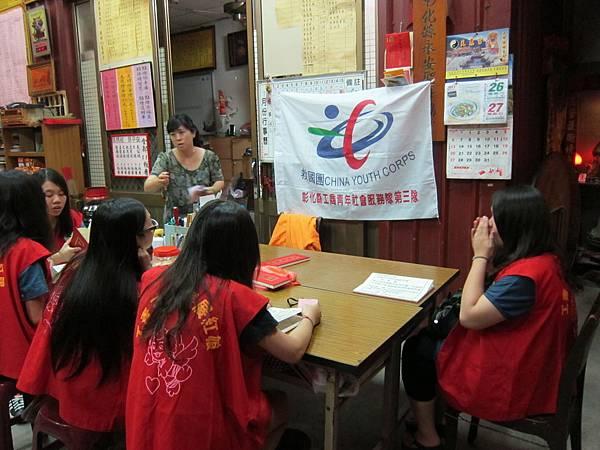 2014.07.26副召之宗教文化研習-讀書會