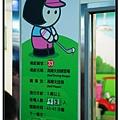 2012_0821baby boss高爾夫球 (1)