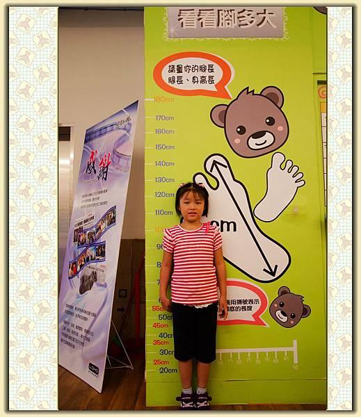 2012_0727台灣樂活觀光襪廠 (1)