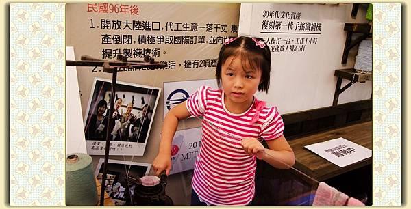 2012_0727台灣樂活觀光襪廠 (4)