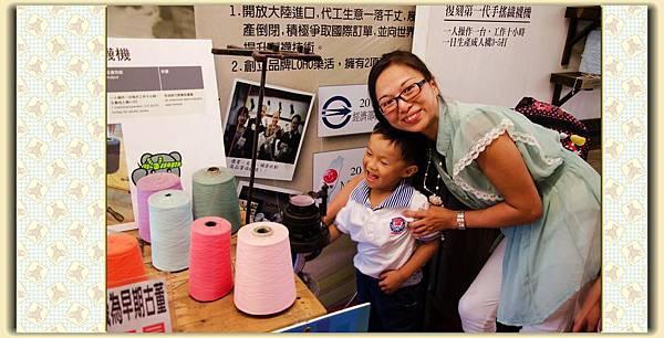 2012_0727台灣樂活觀光襪廠 (6)