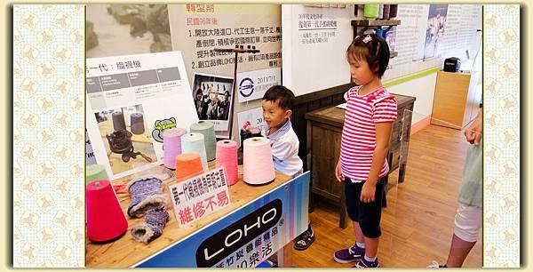 2012_0727台灣樂活觀光襪廠 (8)