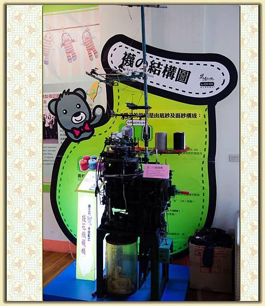 2012_0727台灣樂活觀光襪廠 (9)