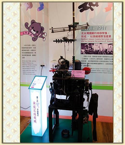2012_0727台灣樂活觀光襪廠 (10)