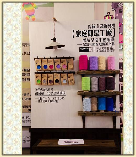 2012_0727台灣樂活觀光襪廠 (11)