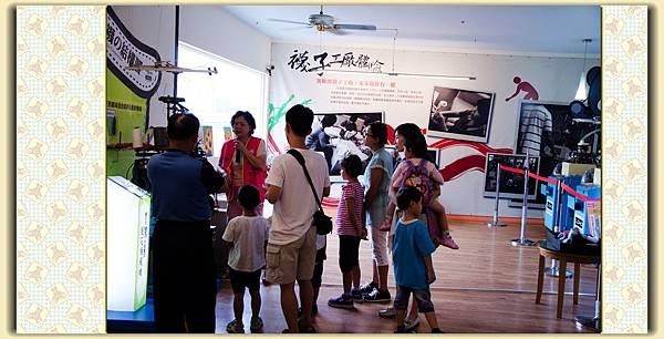 2012_0727台灣樂活觀光襪廠 (12)