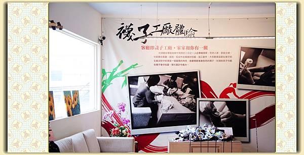 2012_0727台灣樂活觀光襪廠 (17)