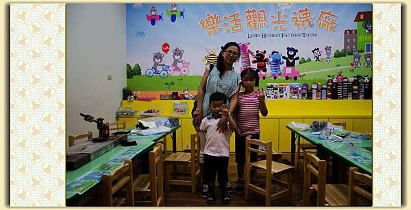 2012_0727台灣樂活觀光襪廠 (19)