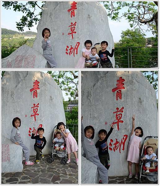 2012_1007青草湖15