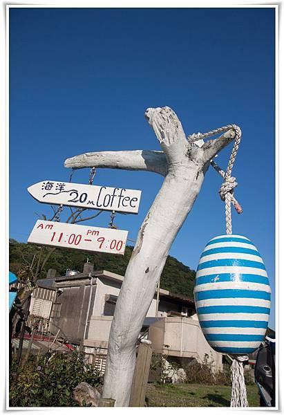 2013_0131海洋20m咖啡 (13)