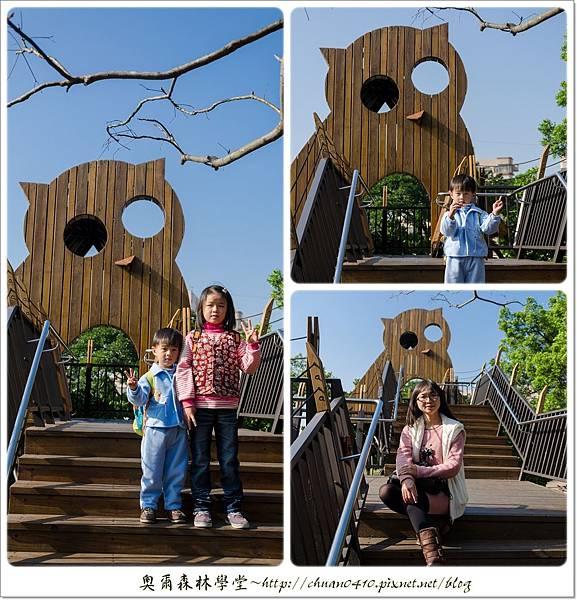 2013_0128奧爾森林學堂01