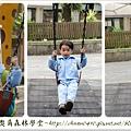 2013_0128奧爾森林學堂03