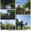 2013_0128奧爾森林學堂04