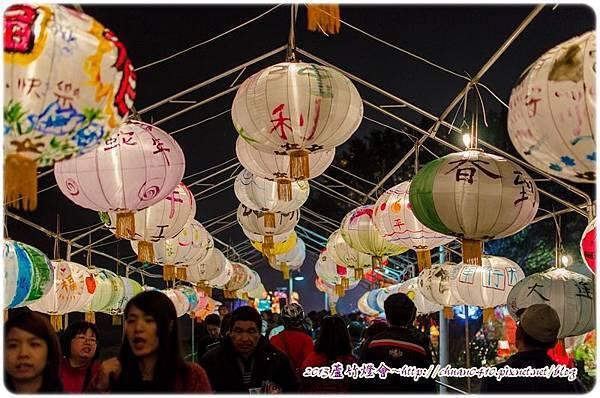 2013_0214蘆竹燈會 (7)