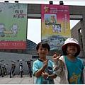 2013_0429大溪左岸鶯歌騎腳踏車 (21)