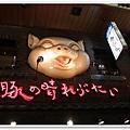 2014-01-21 21-50-00 - IMG_3617.JPG