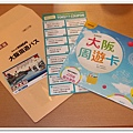 2014-01-22 08-08-39 - IMG_3664