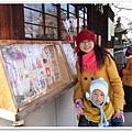 2014-01-22 09-57-44 - IMG_3790