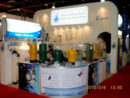 杜拜4-全球淨水