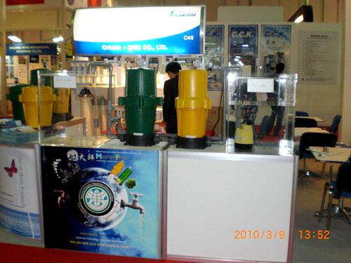 杜拜5-全球淨水