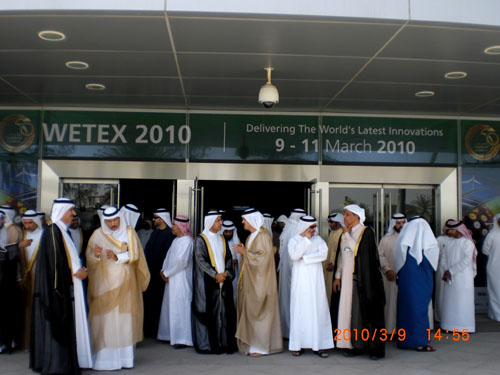 杜拜8-全球淨水