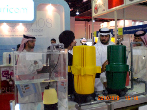 杜拜10-全球淨水