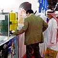 杜拜15-全球淨水