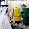 杜拜17-全球淨水